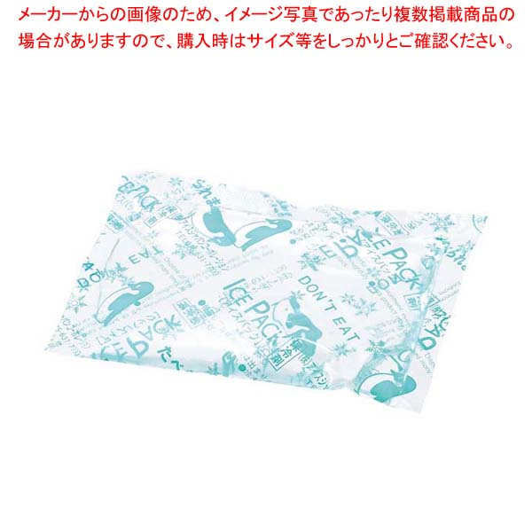 【まとめ買い10個セット品】 保冷剤 アイスパック S-40(200入)【 運搬・ケータリング 】