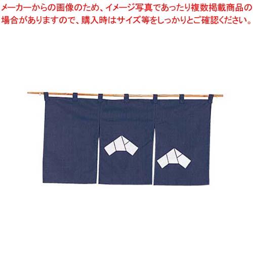 【まとめ買い10個セット品】 文 のれん N107-02 紺 850×450