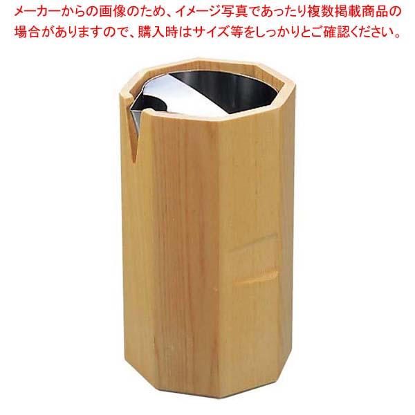 【まとめ買い10個セット品】 白木 水差し W-707 700cc【 カフェ・サービス用品・トレー 】