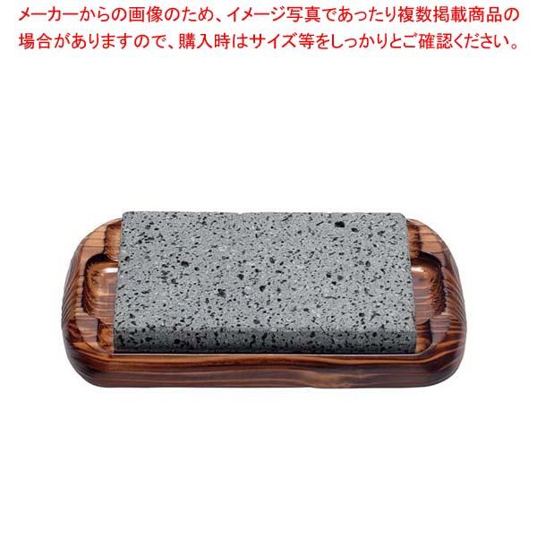 【まとめ買い10個セット品】 石焼セット SA-52(中)【 卓上鍋・焼物用品 】