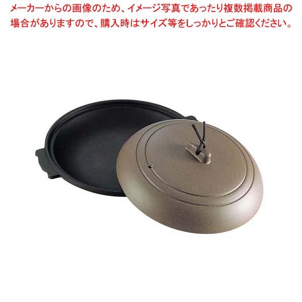 【まとめ買い10個セット品】 アルミ 丸型 陶板焼 素焼茶 M10-391