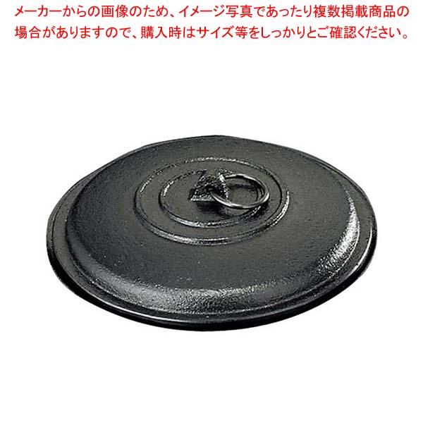 【まとめ買い10個セット品】 SN 卓上焼ミニ皿用 鉄蓋