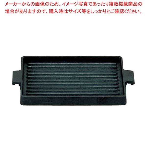 【まとめ買い10個セット品】 アルミ テフロン 焼物板【 卓上鍋・焼物用品 】