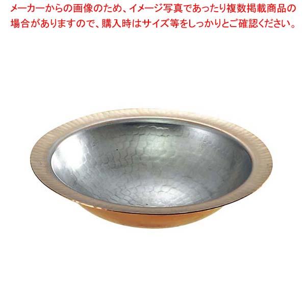 【まとめ買い10個セット品】 銅 1人用 うどんすき鍋 S-5000 20cm【 卓上鍋・焼物用品 】
