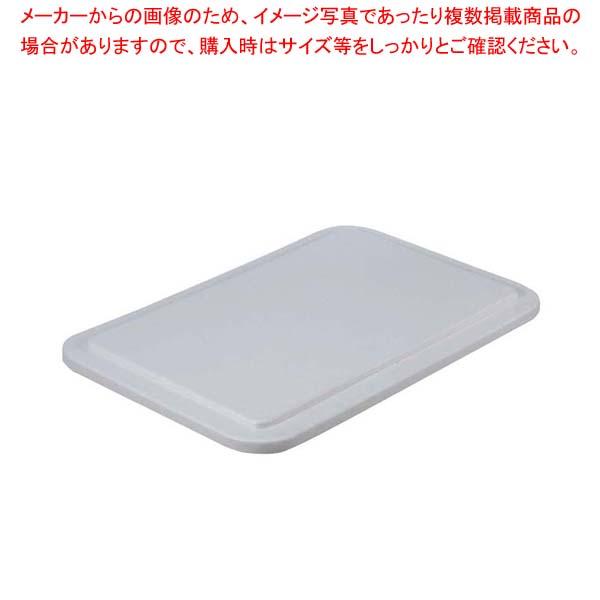 【まとめ買い10個セット品】 カーライル コールドパン標準カバー CM1042LP02(フルサイズ専用)【 ビュッフェ関連 】