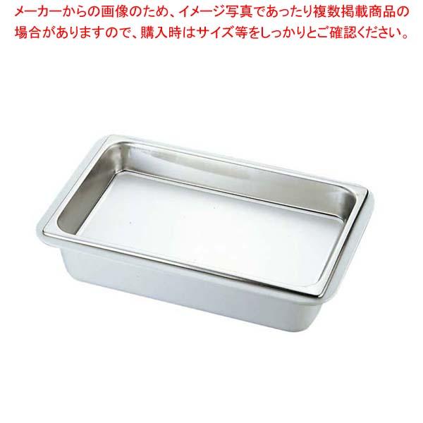【まとめ買い10個セット品】 カーライル コールドパン CM1040(02)フルサイズ【 ビュッフェ関連 】