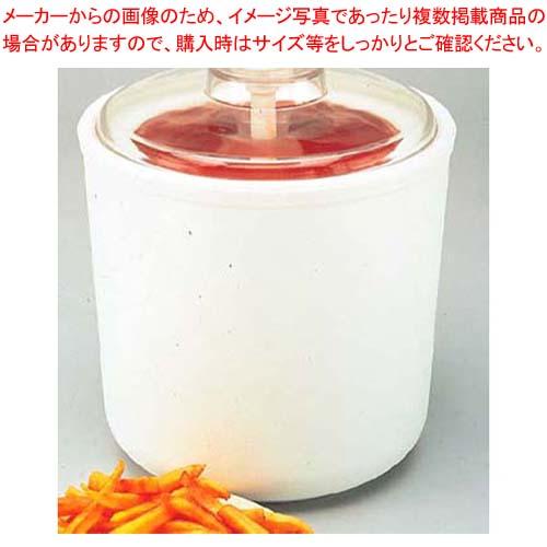 【まとめ買い10個セット品】 カーライル コールドクロック CM1030(02)【 ビュッフェ関連 】