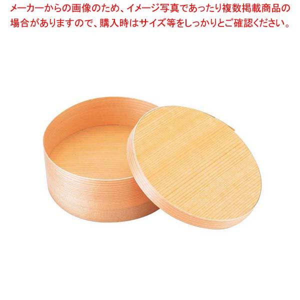 【まとめ買い10個セット品】 経木ワッパ(10入)5642 丸12 φ120