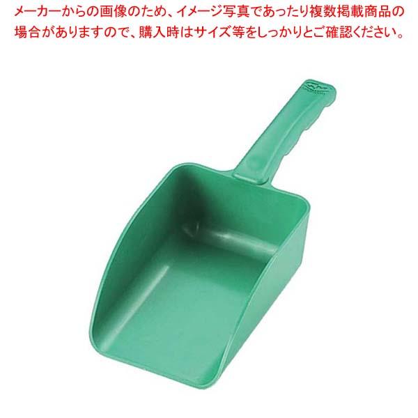 【まとめ買い10個セット品】 バーキンタ ハンドスコップ ミニ 黄 66202800【 ロート・スコップ 】