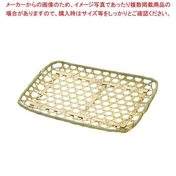【まとめ買い10個セット品】 竹トレー(10枚入)3707(長角)310×160【 料理演出用品 】