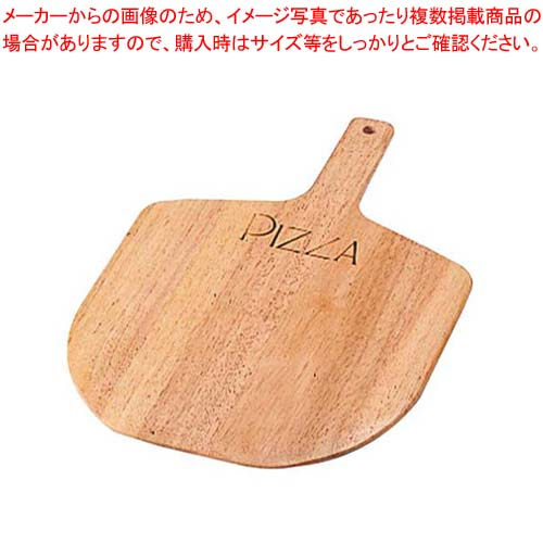 【まとめ買い10個セット品】 ピザボード L PZ-003【 ピザ・パスタ 】