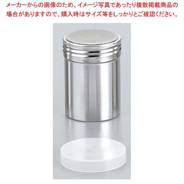【まとめ買い10個セット品】 18-8 パウダー缶(アクリル蓋付)小 φ55×80【 調味料入 】
