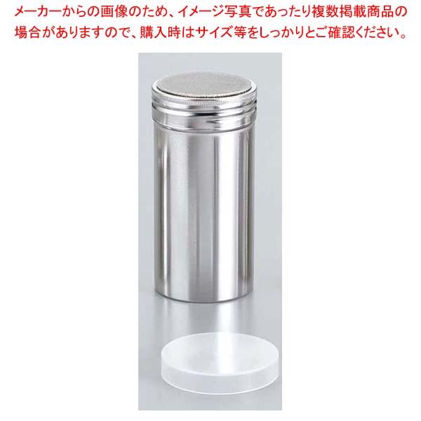 【まとめ買い10個セット品】 18-8 パウダー缶(アクリル蓋付)ロング φ55×115【 調味料入 】