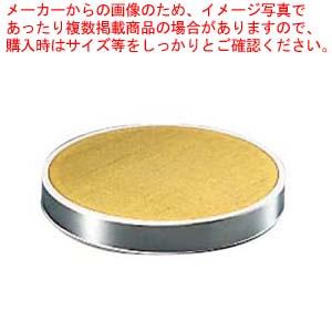 【まとめ買い10個セット品】 EBM ゴム付ステン枠 裏漉替アミ 真鍮張 細目 30cm