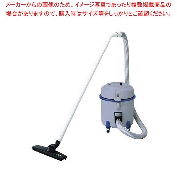 コンドル 掃除機 CVC-103(乾式)【 清掃・衛生用品 】