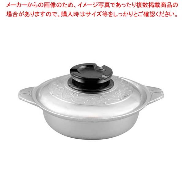 【まとめ買い10個セット品】 アルミ マイスター ちり鍋 27cm【 卓上鍋・焼物用品 】