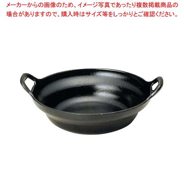 【まとめ買い10個セット品】 アルミ もつ鍋 黒 15cm【 卓上鍋・焼物用品 】