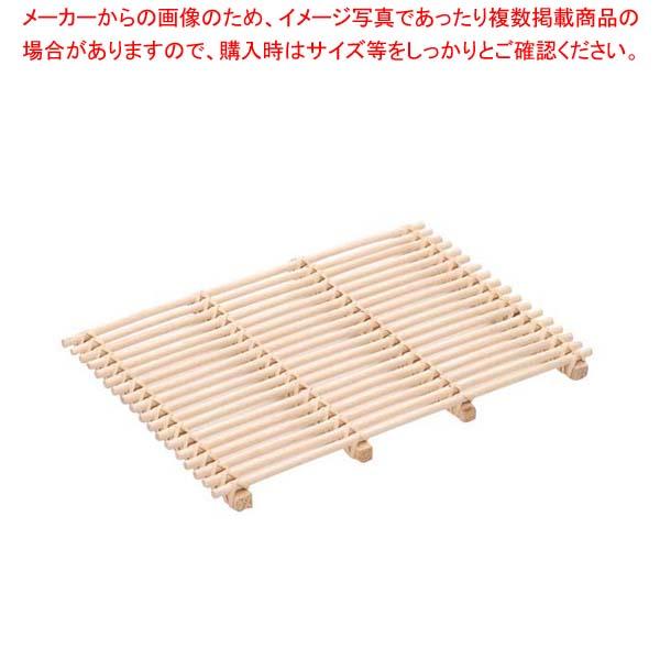 【まとめ買い10個セット品】 籐製 スカシスノコ 16-838A