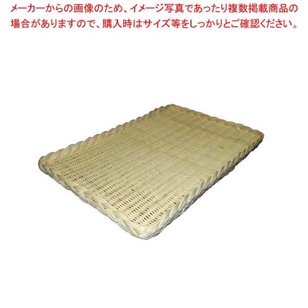 【まとめ買い10個セット品】 籐製 角皿 16-724 430×280×H20