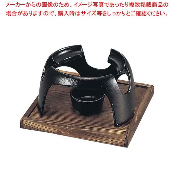 【まとめ買い10個セット品】 アルミ 兼用型 コンロセット 黒
