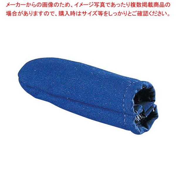 【まとめ買い10個セット品】 タッカーバンガード ポットハンドルカバー No.205 5インチ【 フライパン 】