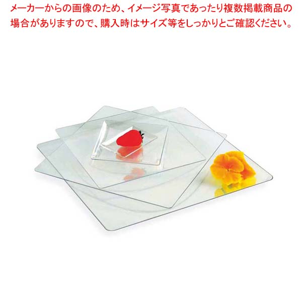 【まとめ買い10個セット品】 ソリア フルイド クリア PL20200(5入)300×300【 厨房消耗品 】