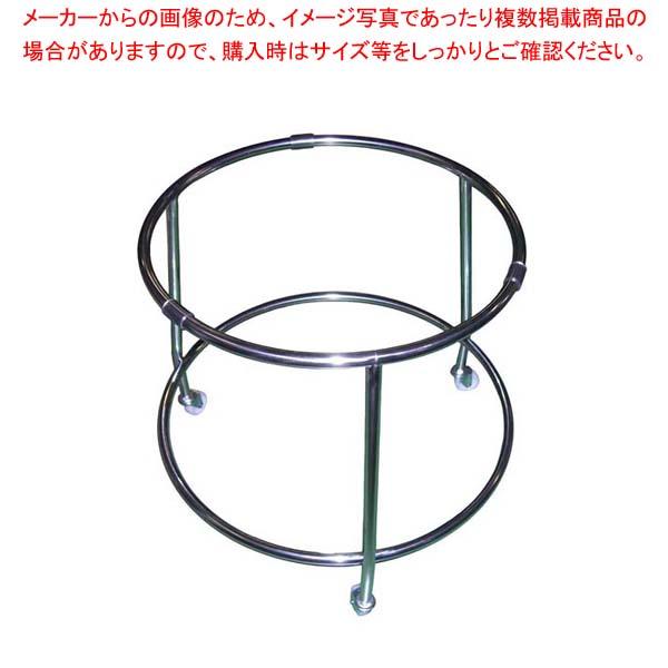 【まとめ買い10個セット品】 EBM 18-8 丸型ザル置台 550【 水切り・ザル 】