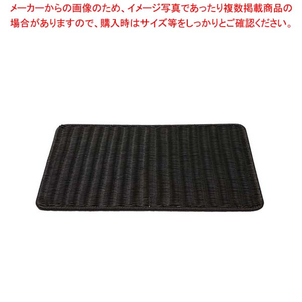 今季一番 【まとめ買い10個セット品】 PPラタン PPラタン パントレー56型 ブラック ブラック BB-833-BK BB-833-BK, Interior-MIFUJI:6c0370c5 --- supercanaltv.zonalivresh.dominiotemporario.com