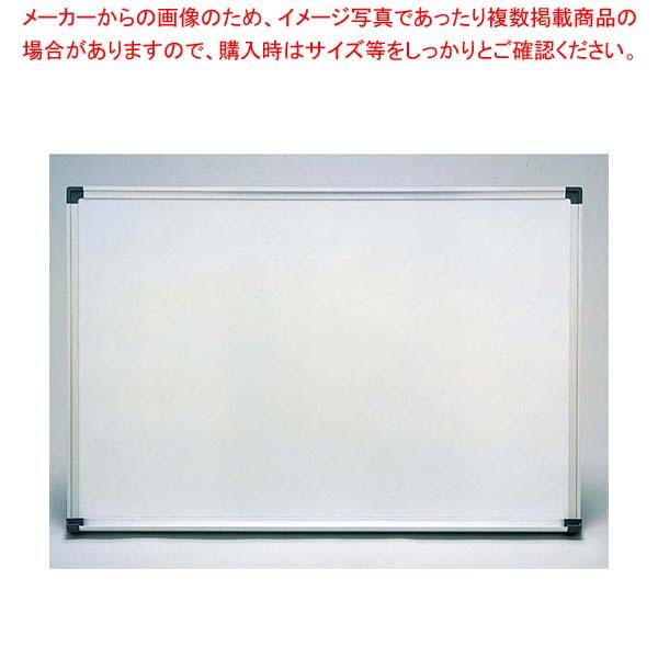 【まとめ買い10個セット品】 ホーロー ホワイトボード(無地)H609【 店舗備品・インテリア 】