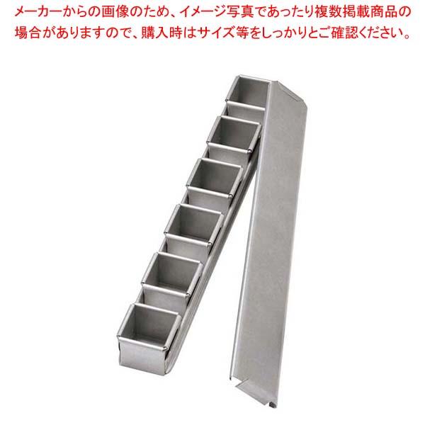 【まとめ買い10個セット品】 アルタイト ミニ食パンケース 5cm6連結