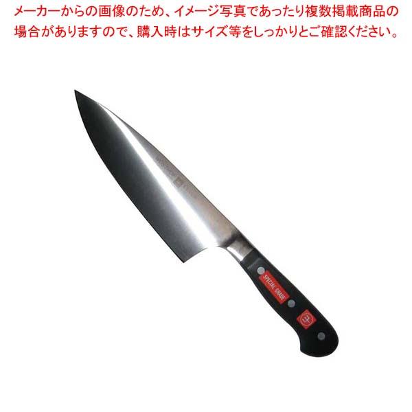 【まとめ買い10個セット品】 ヴォストフ スペシャルグレード 洋出刃 4584-20SG 20cm【 庖丁 】