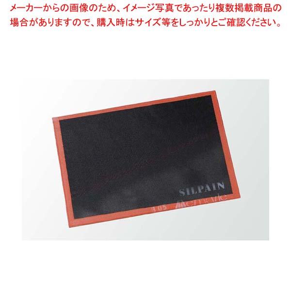 【まとめ買い10個セット品】 ドゥマール シルパン(網目)フレンチサイズ 585×385