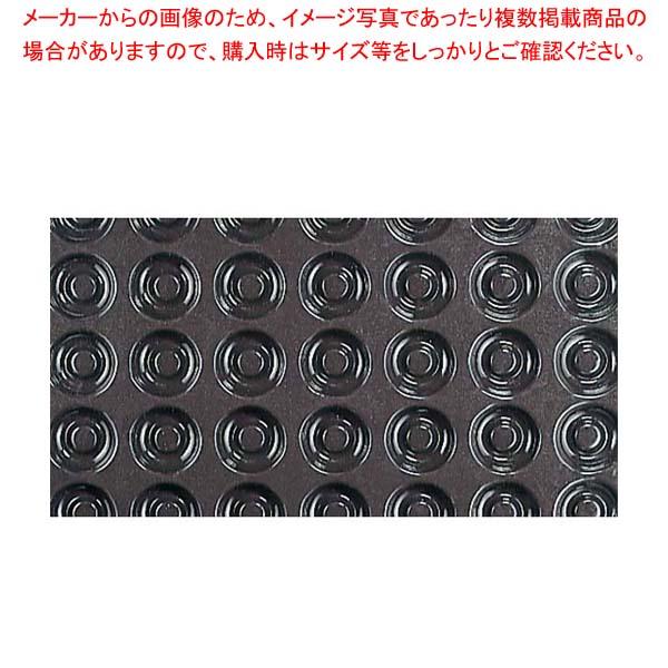 ドゥマール フレキシパン 1339 サヴァラン 35取【 製菓・ベーカリー用品 】 【 バレンタイン 手作り 】