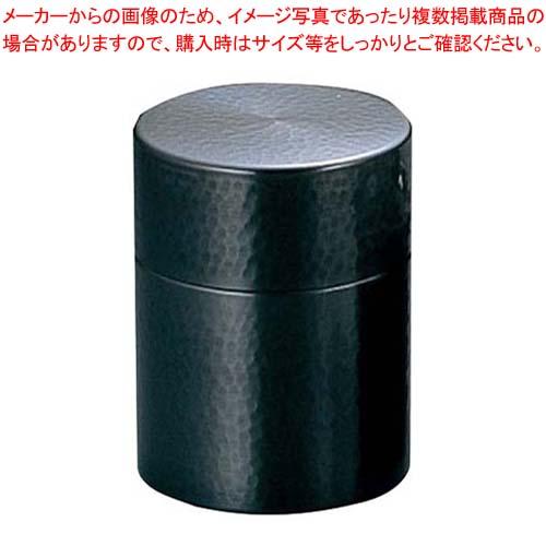 【まとめ買い10個セット品】 純銅 茶筒 ブロンズ BC-107 大 φ90×117【 カフェ・サービス用品・トレー 】