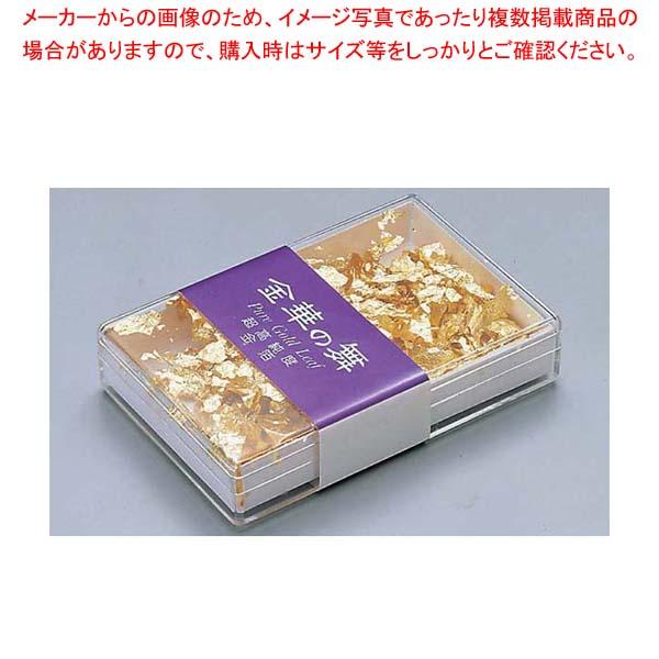 【まとめ買い10個セット品】 金箔 金華の舞 純金製(64238)【 料理演出用品 】