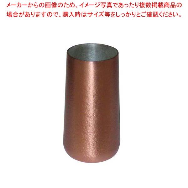 【まとめ買い10個セット品】 銅 ビールジョッキー(キングカッパー)小 手無