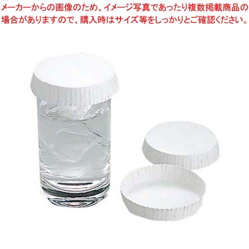 スタンキャップ No.29A φ55×15 白(2000枚入)【 ワイン・バー用品 】