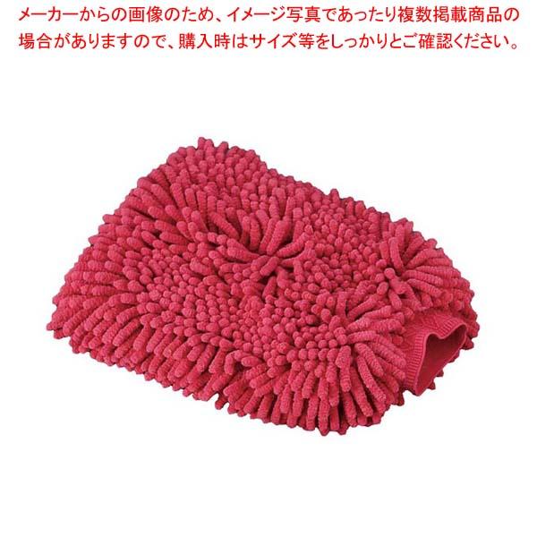 【まとめ買い10個セット品】 ウォッシュミット レッド【 清掃・衛生用品 】