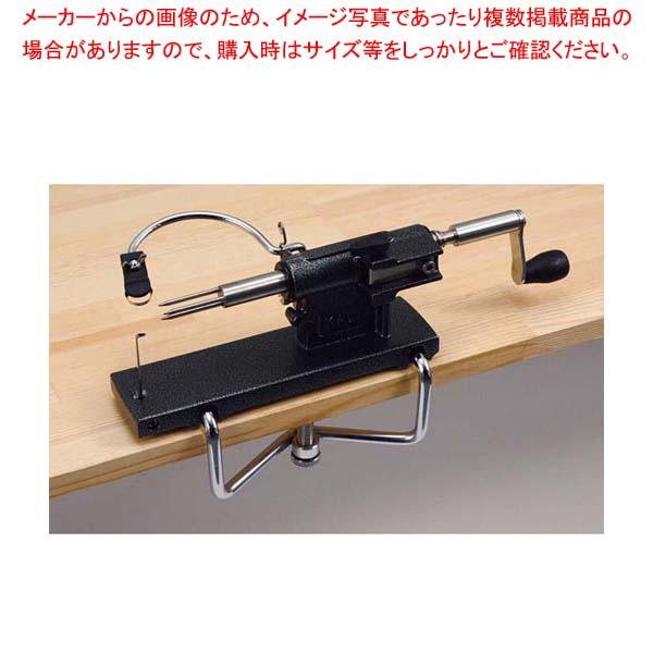 LT アップルカッター KALI N4230【 調理機械(下ごしらえ) 】
