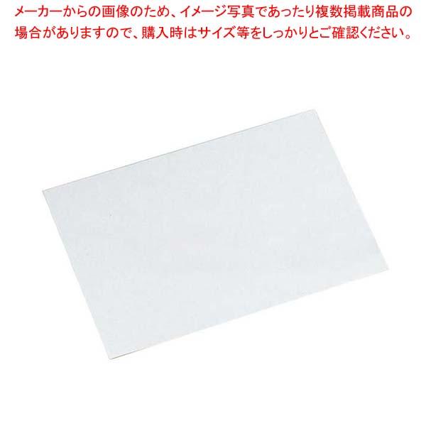 マトファー シリコンペーパー(1000枚入)777330【 製菓・ベーカリー用品 】