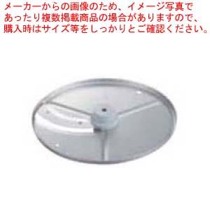 【まとめ買い10個セット品】 ロボ・クープR-201・301UD兼用 スライス盤 6mm 【 メーカー直送/代金引換決済不可 】