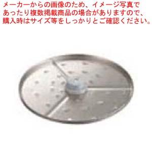 【まとめ買い10個セット品】 ロボ・クープR-201・301UD兼用 丸千切り盤 1.5mm 【 メーカー直送/代金引換決済不可 】