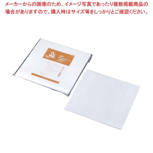 【まとめ買い10個セット品】 EBM だしこしシート(10枚入)No.1000 1000×1000【 だしこし・みそこし 】
