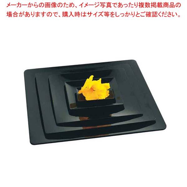 【まとめ買い10個セット品】 ソリア フルイド ブラック PL20233(10入)160×160【 厨房消耗品 】