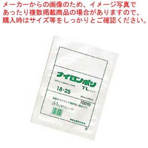 【まとめ買い10個セット品】 真空包装対応規格袋 ナイロンポリ TLタイプ(100枚入)18-26 180×260【 厨房消耗品 】