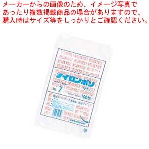 【まとめ買い10個セット品】 ナイロンポリ Hタイプ(100枚入)No.5B7 140×230【 厨房消耗品 】