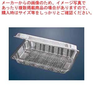 eb-5536020 1159ページ 15番 新品 送料無料 完全送料無料 人気 販売 通販 フードパック 100枚入 F-7-B 厨房消耗品 業務用