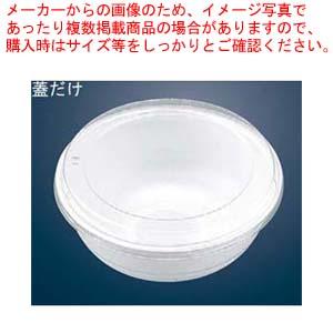【まとめ買い10個セット品】 丼 嵌合蓋(50枚入)JC-363【 厨房消耗品 】