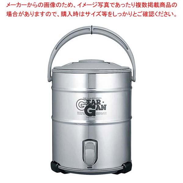【まとめ買い10個セット品】 ピーコック 大型 ステンレスキーパー IDS-120S XA【 冷温機器 】
