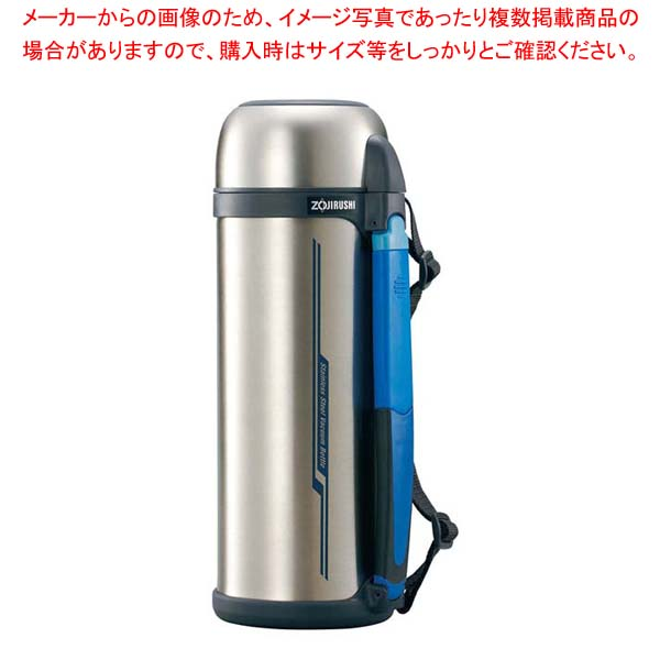 【まとめ買い10個セット品】 象印 ステンレスボトル タフワイド SF-CC20